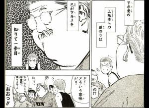anzai_sensei